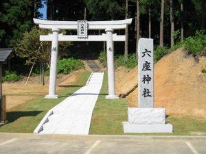 六座神社鳥居完成写真