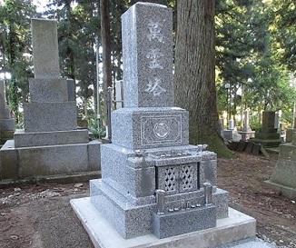 メニュー画面時のお墓の写真