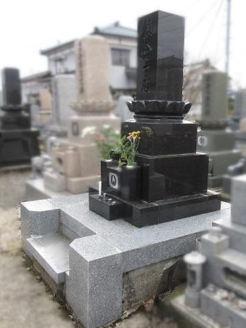 墓リフォーム 改修前